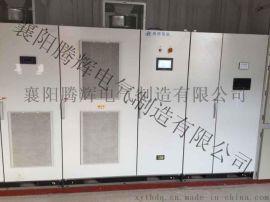 高压变频调速系统 解决热电厂风机节能改造难题  高压变频生产厂家