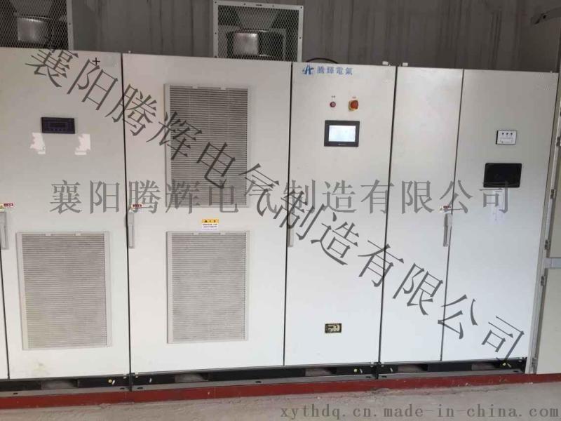 高壓變頻調速系統 解決熱電廠風機節能改造難題  高壓變頻生產廠家