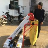 山東汽油動力糧食裝袋機