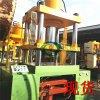 二手液壓整機壓力機鍛壓機牀其他製造加工機械