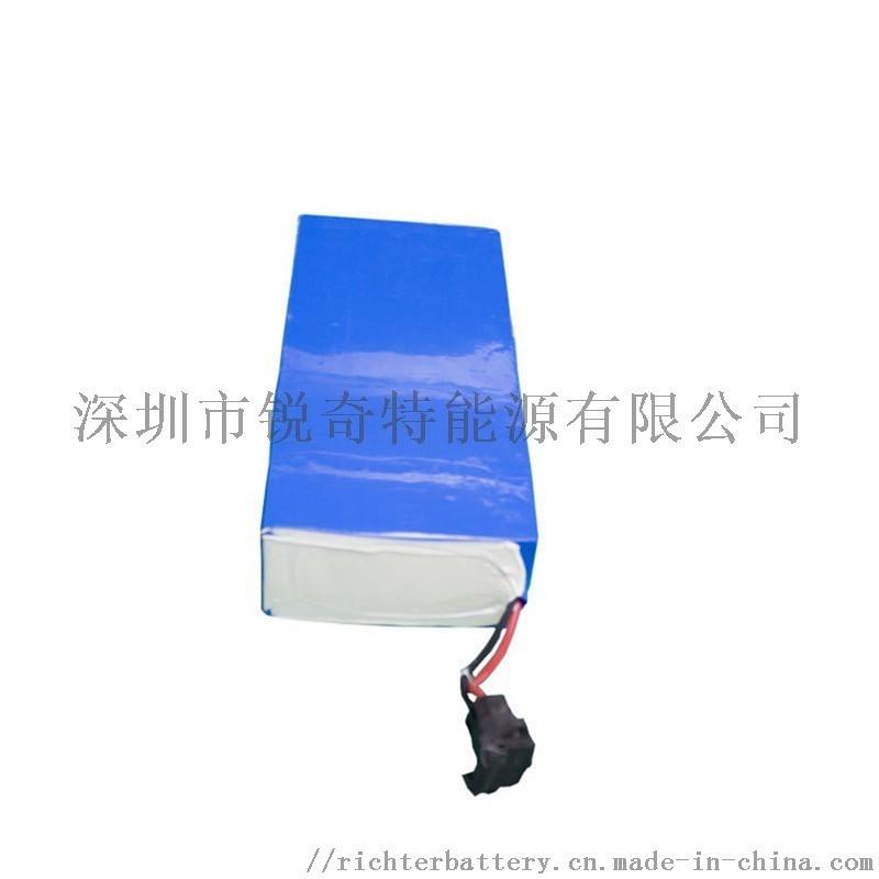 物流搬运车锂电池18650 24V40AH