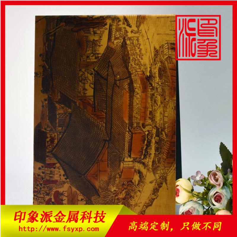 印象派供应304彩色不锈钢卫浴板 景观不锈钢彩色板
