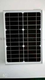 太阳能层压板单晶硅15W