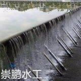 水利工程液壓鋼壩閘|液壓鋼壩閘廠家|景觀鋼壩