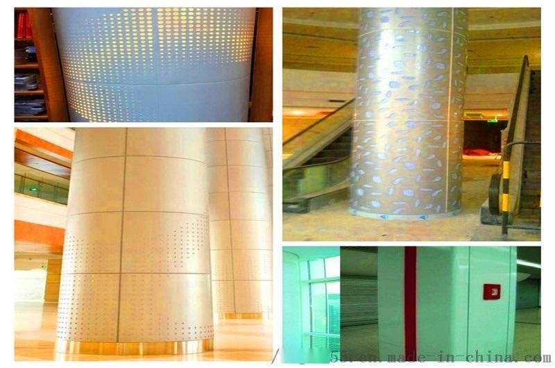 商業廣場門頭包柱鋁單板 鋁合金包柱鋁板廠家