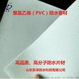 厂家直销聚氯乙(PVC)防水卷材