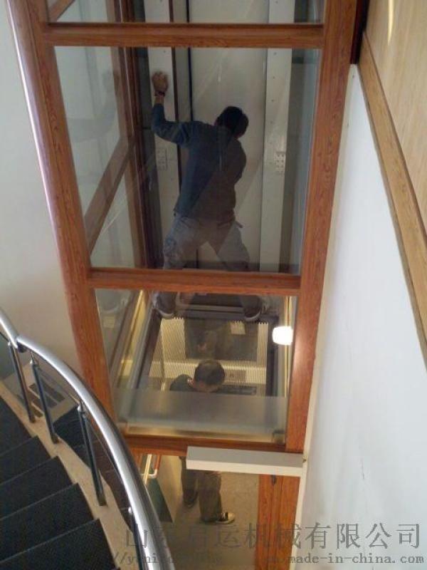 盤錦市供應別墅區升降電梯家裝液壓電梯啓運老人電梯椅