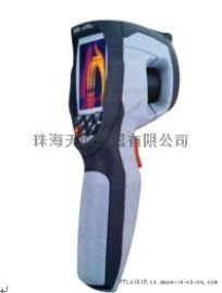 手持式红外热像仪 DT-980红外热像仪