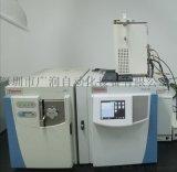 RoHs2.0解决方案GC-MS气相色谱质谱联用仪