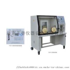 YQX-III 厌氧培养箱