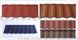 屋顶瓦金属瓦片彩石金属瓦防水装饰瓦经典型七波瓦