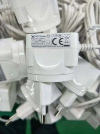 12V0.5A欧规白色电源適配器厂家直销