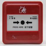 J-SAP-M-963消火栓报 按钮启泵按钮