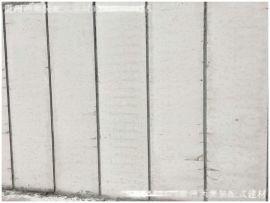 复合轻质隔墙板-轻质墙板及价格-复合轻质内墙板价格