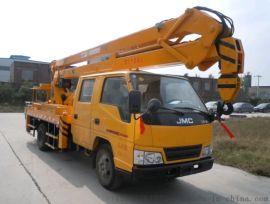 江鈴12米高空作業車