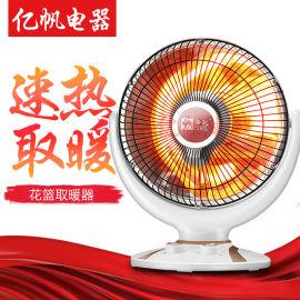 慈溪花篮厂家台式花篮取暖器家用太阳电暖器