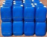 生产高效杀菌灭藻剂,季铵盐杀菌消毒剂