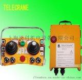 天車無線遙控器F24-60萬向五速遙杆遙控器