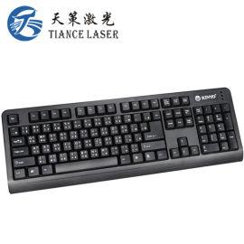 深圳键盘激光镭雕机,双头光纤激光镭雕机