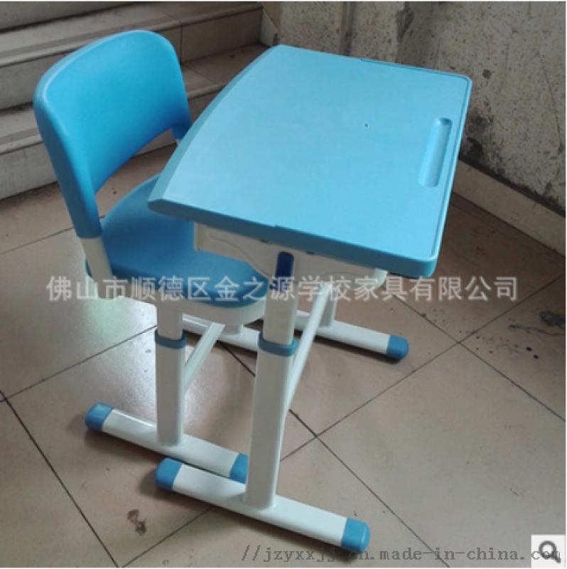 厂家直销善学儿童课桌椅,多彩升降环保塑料学习桌椅