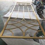 户外屏风加工不锈钢简约屏风加工厂家