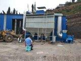 山西矿山除尘器石料厂除尘器破碎机除尘器