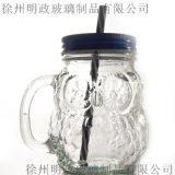 玻璃瓶蓋,玻璃器皿,玻璃瓶公司,玻璃罐,工藝玻璃瓶