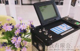 厂家直销LB-70C烟尘烟气油烟沥青烟检测仪