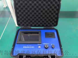 LB-7026便携式油烟检测仪 符合地方标准