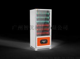 全自动售货机零食饮料机自助无人自动售卖机