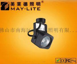 可替换光源射灯 JJL-D503/D503A