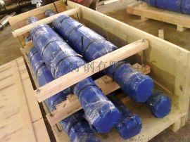 9Cr2Mo小轧辊走电渣工艺