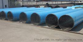 煤矿用内衬不锈钢外环氧树脂复合钢管