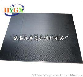 高强度耐高温碳纤维板 斜纹、平纹 碳纤维板厂家供应