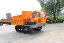 山地履带运输车小型农用工程四不像履带拖拉机