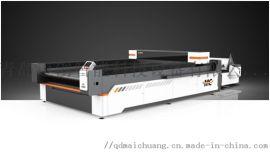 全自动服装布料裁剪机MC1630自动服装断布机