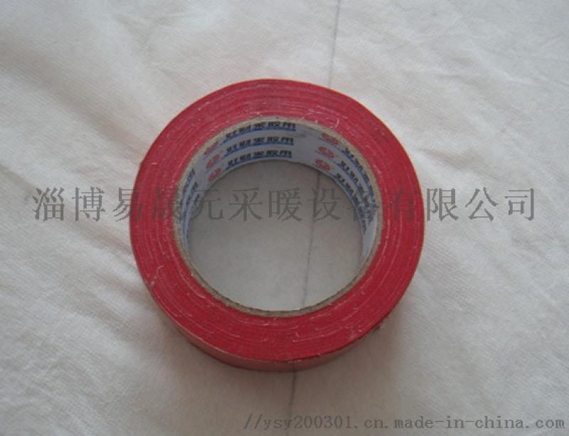 易晟元 布基胶带 厂家直销 汗蒸房材料厂家