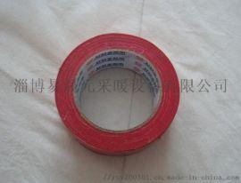 易晟元 布基膠帶 廠家直銷 汗蒸房材料廠家