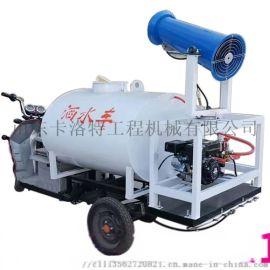 新能源电动洒水车 小型电动喷洒车 市政除尘洒水车