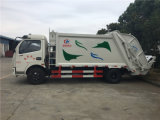 8噸環衛垃圾車價格表