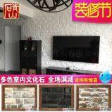 浙江白色文化石電視背景牆磚室內別墅壁爐