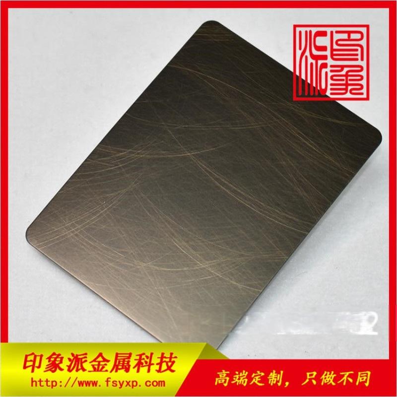 亂紋不鏽鋼板 304手工亂紋青古銅幕牆裝飾板廠家