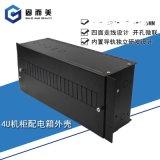 标准机房机架式列头柜电源PDU模块单联配电箱