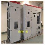 GCS低壓饋電櫃櫃體 成套饋電櫃櫃體廠家直銷