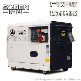 15KW静音汽油发电机 上海萨登汽油发电机