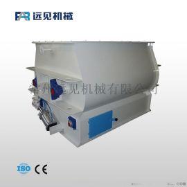 供应农业专业混合机 双轴桨叶混合机 饲料厂混合机