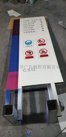 广州不锈钢导向牌 户外立式导视牌 指示牌制作