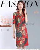 欧玥撞色系拼接真丝连衣裙女装品牌一手货源