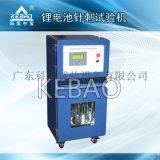 鋰電池針刺試驗機/東莞廠家直銷電池測試機