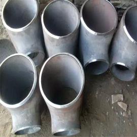 河北鑫涌管件公司生产DN50无缝碳钢斜三通